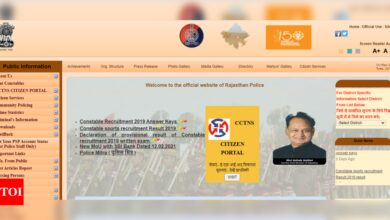 Photo of Rajasthan Police Constable answer key released at police.rajasthan.gov.in