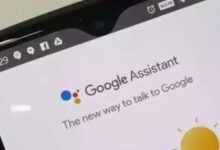 Photo of google: Two new ways to activate Google Assistant on Android under development: Report