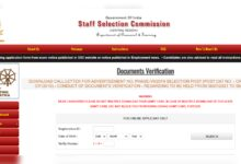 Photo of SSC Selection Posts Phase-VII DV admit card 2021 released, here's link