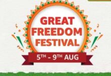 Photo of Amazon Great Freedom Sale: Amazon announces Great Freedom Sale: Dates and key offers
